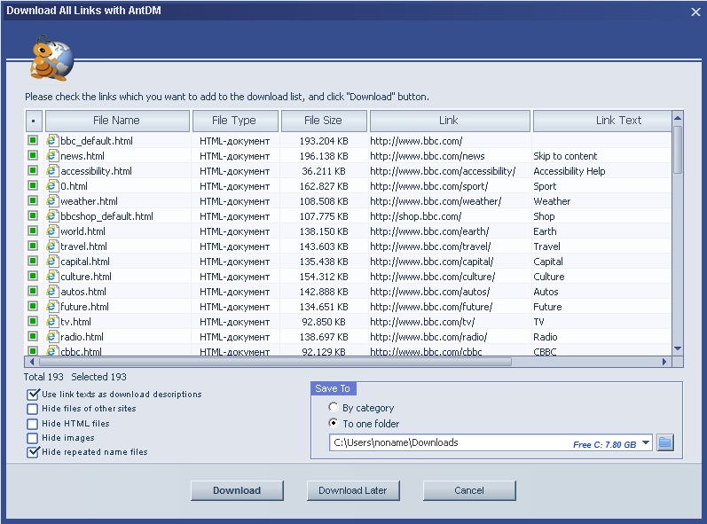 Ant Download Manager Version History - VideoHelp