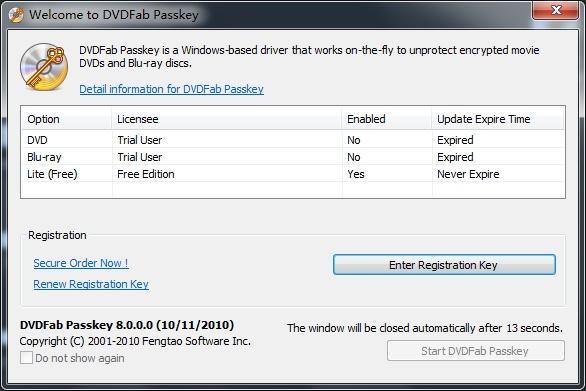 Authorize/deauthorize dvdfab products.