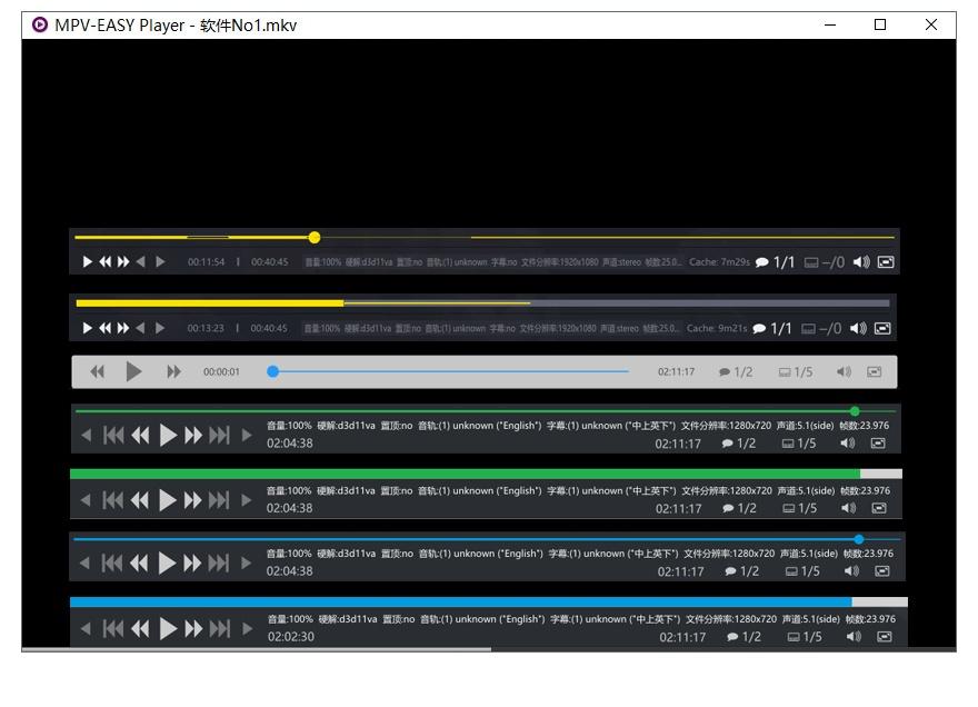 MPV-EASY Player 0 29 1 24 Free Download - VideoHelp