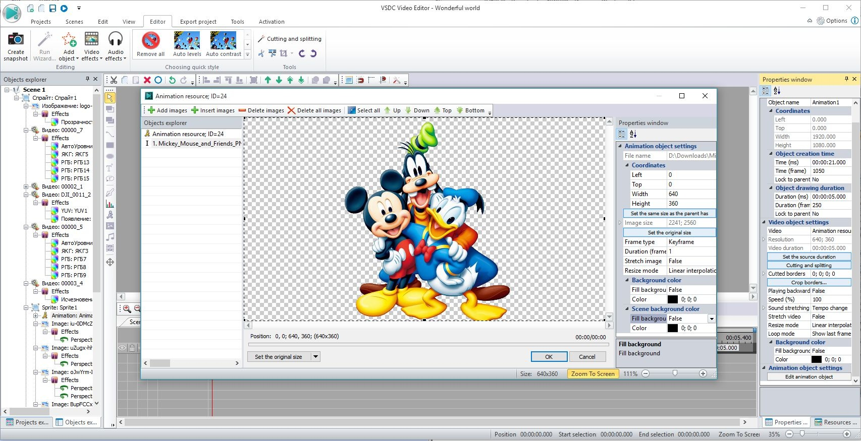 Vsdc Free Video Editor 5 8 7 Download Videohelp