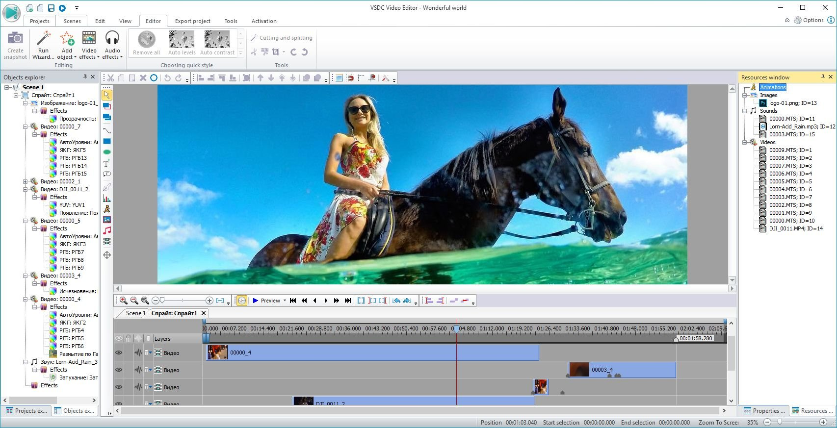 Vsdc free video editor 5 8 7 download videohelp Free photo software